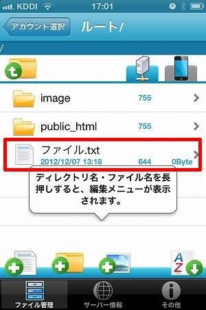 cgi lib pl ダウンロード